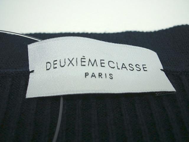 DEUXIEME CLASSE(ドゥーズィエム)のカーディガン