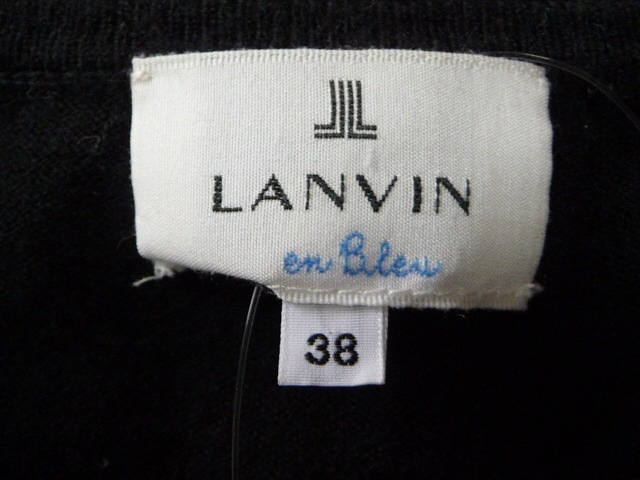 LANVIN en Bleu(ランバンオンブルー)のカーディガン