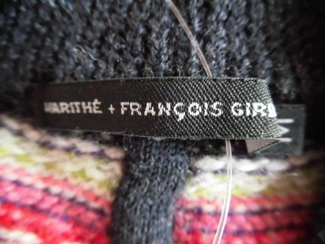 MARITHE FRANCOIS GIRBAUD(マリテフランソワジルボー)のカーディガン