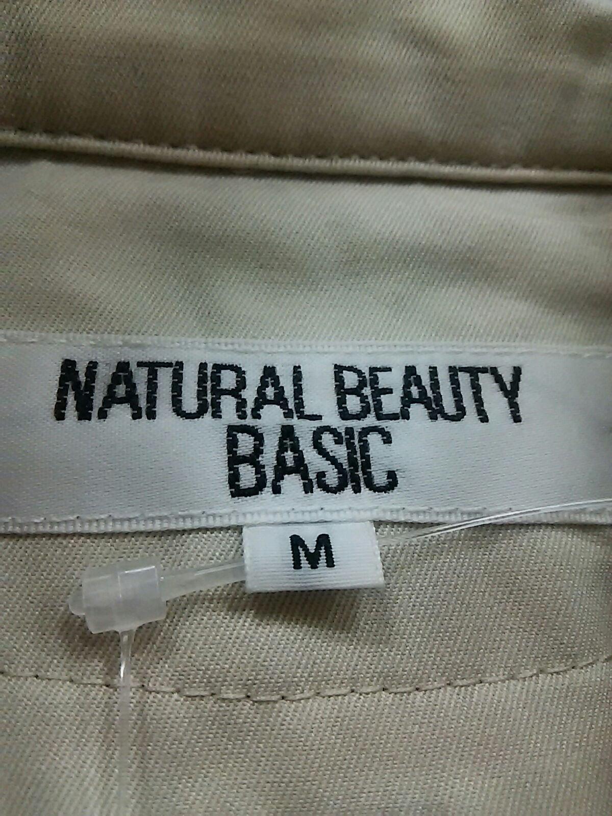 NATURAL BEAUTY BASIC(ナチュラルビューティー ベーシック)のコート