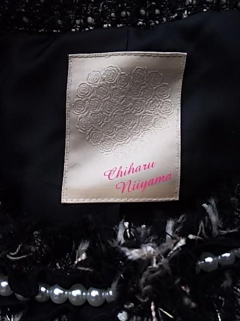 Chiharu Niiyama(チハルニイヤマ)のジャケット