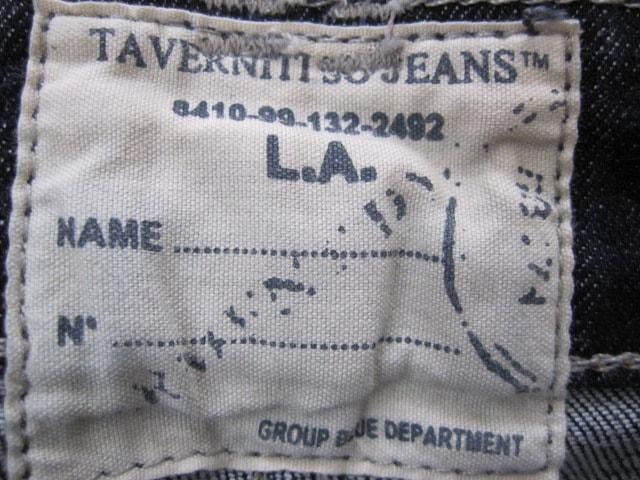 TAVERNITI SO JEANS(タバニティソージーンズ)のスカート