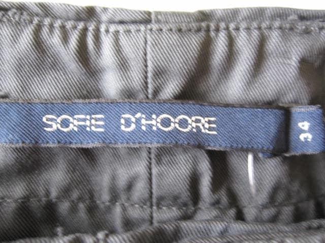 SOFIE D'HOORE(ソフィードール)のパンツ