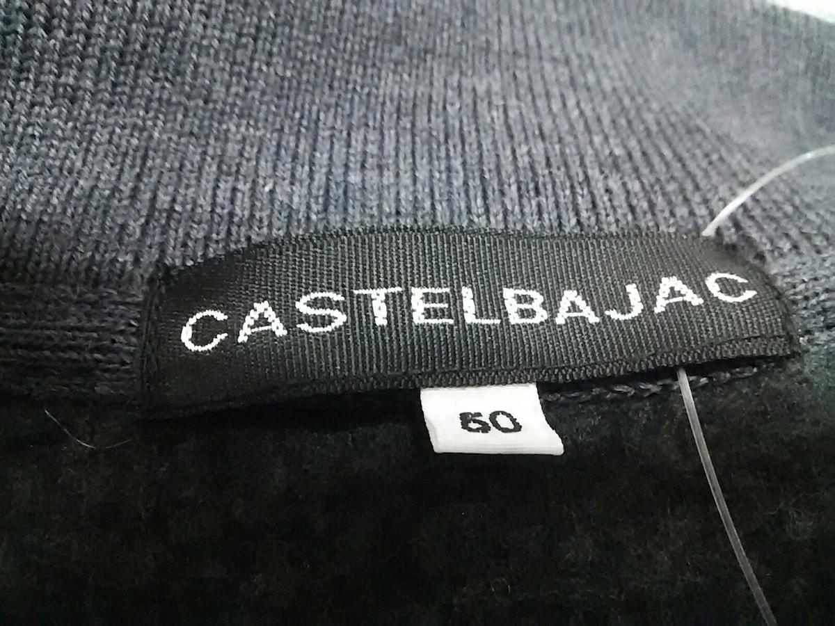 Castelbajac(カステルバジャック)のブルゾン