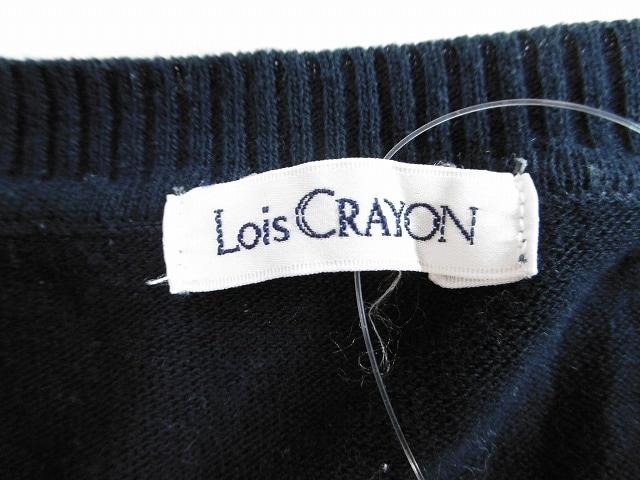 Lois CRAYON(ロイスクレヨン)のカーディガン