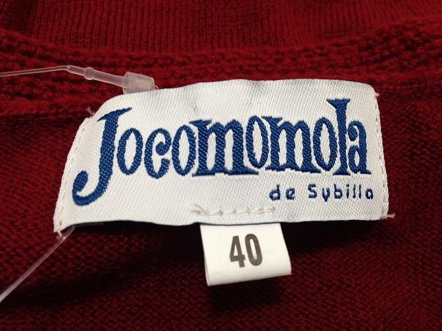 JOCOMOMOLA(ホコモモラ)のカーディガン