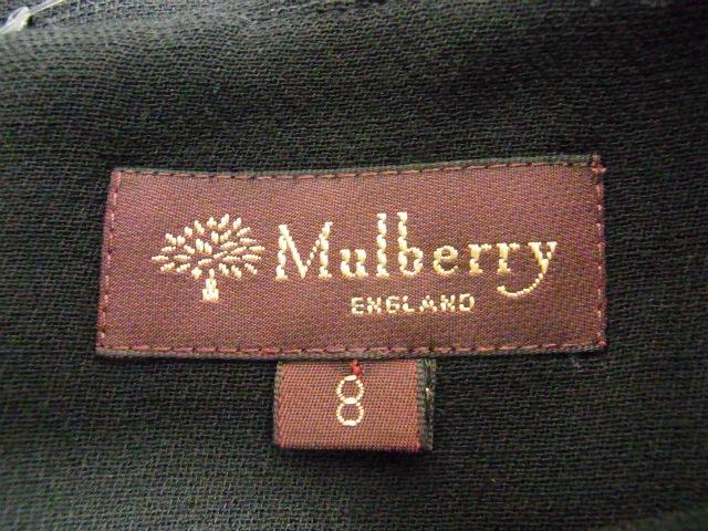 MULBERRY(マルベリー)のワンピース