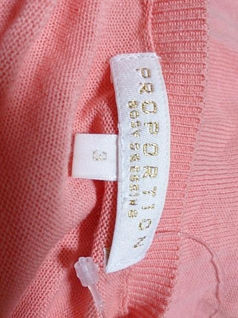 PROPORTION BODY DRESSING(プロポーションボディドレッシング)のカーディガン