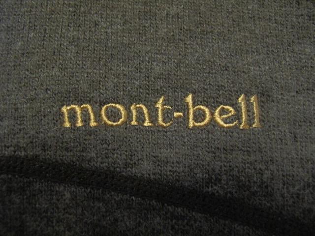 columbia(コロンビア)のセーター