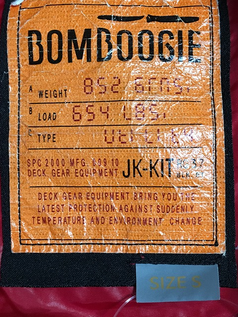 BOMB BOOGIE(ボンブギ)のダウンジャケット