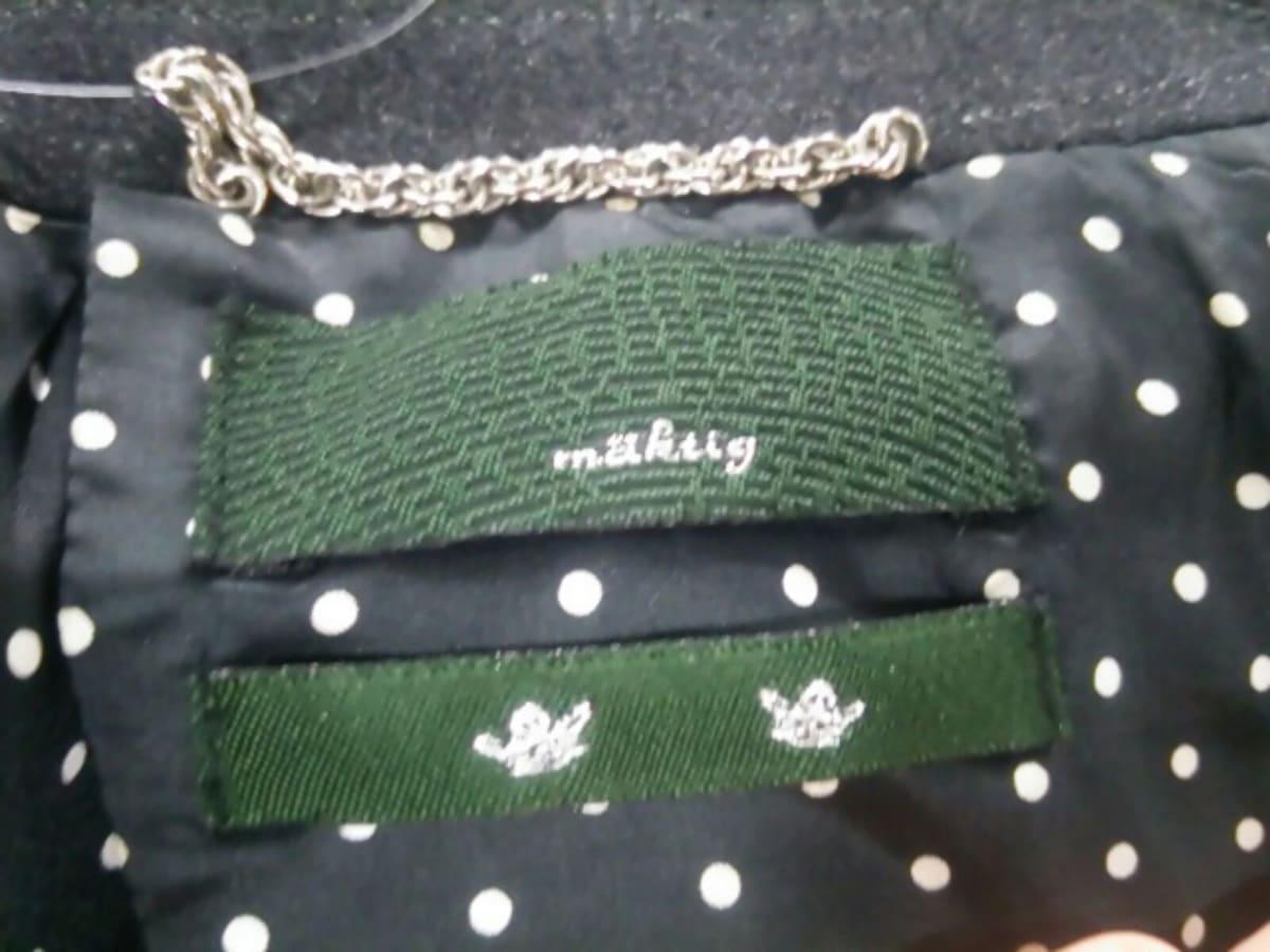 maktig(マクティグ)のジャケット