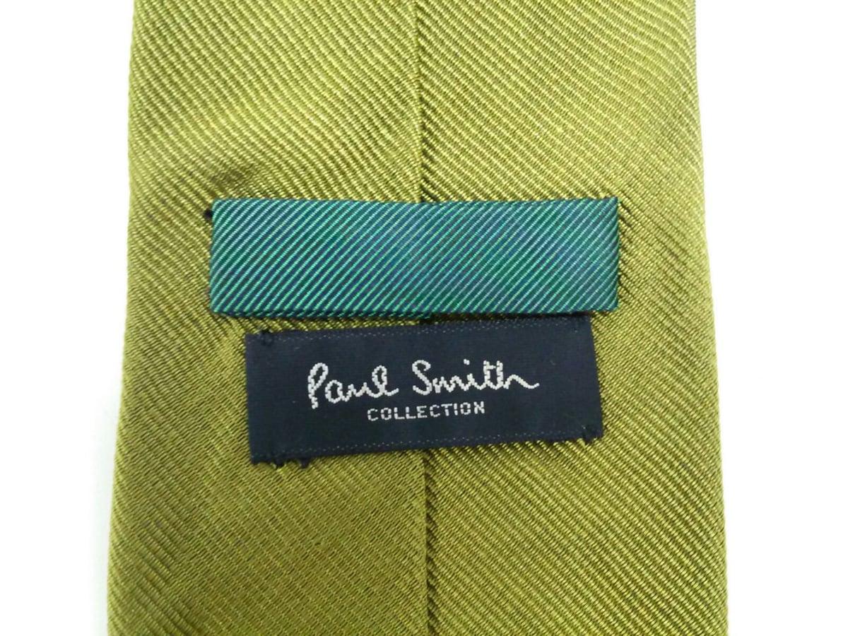 Paul+ PaulSmith(ポールスミスプラス)のネクタイ