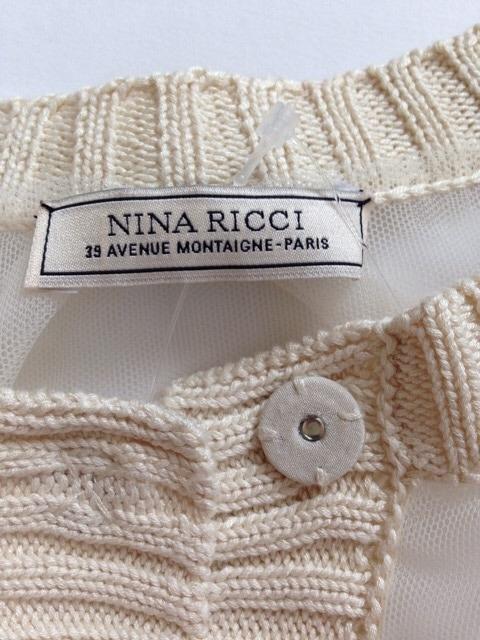 NINARICCI(ニナリッチ)のカーディガン