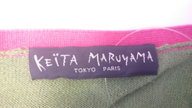 KEITA MARUYAMA(ケイタマルヤマ)のカーディガン
