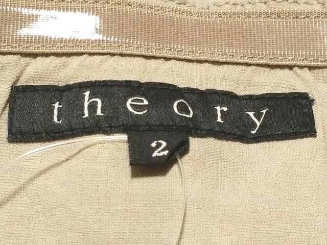theory(セオリー)のオールインワン