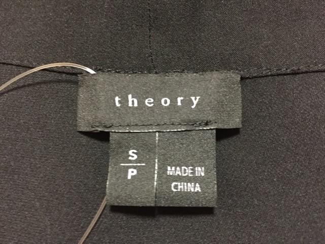 theory(セオリー)のタンクトップ