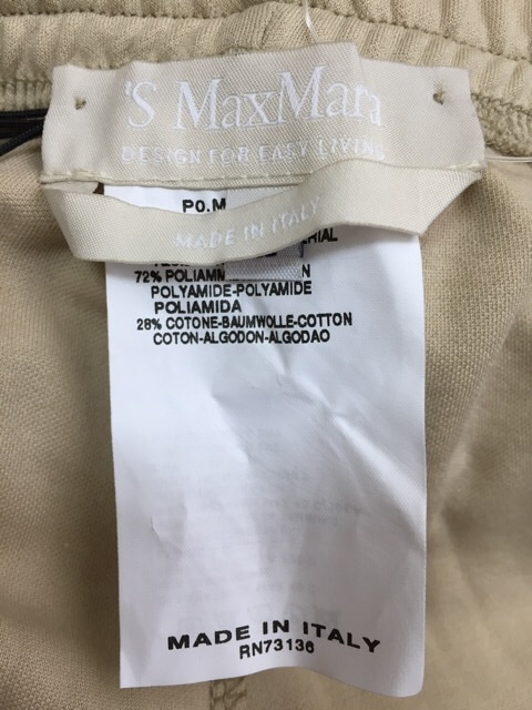 S Max Mara(マックスマーラ)のパンツ