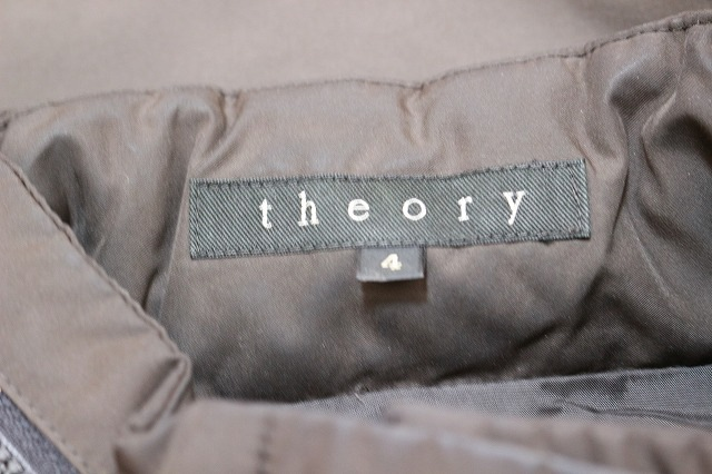 theory(セオリー)のダウンベスト