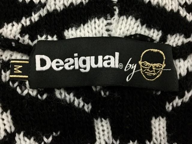 Desigual(デシグアル)のコート