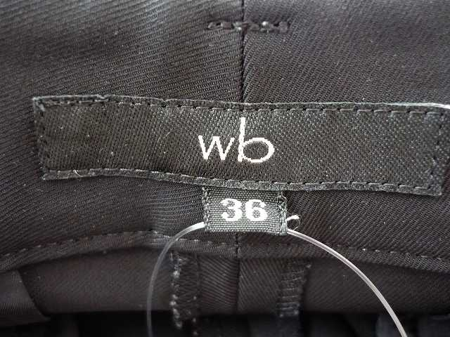 wb(ダブリュービー)のパンツ