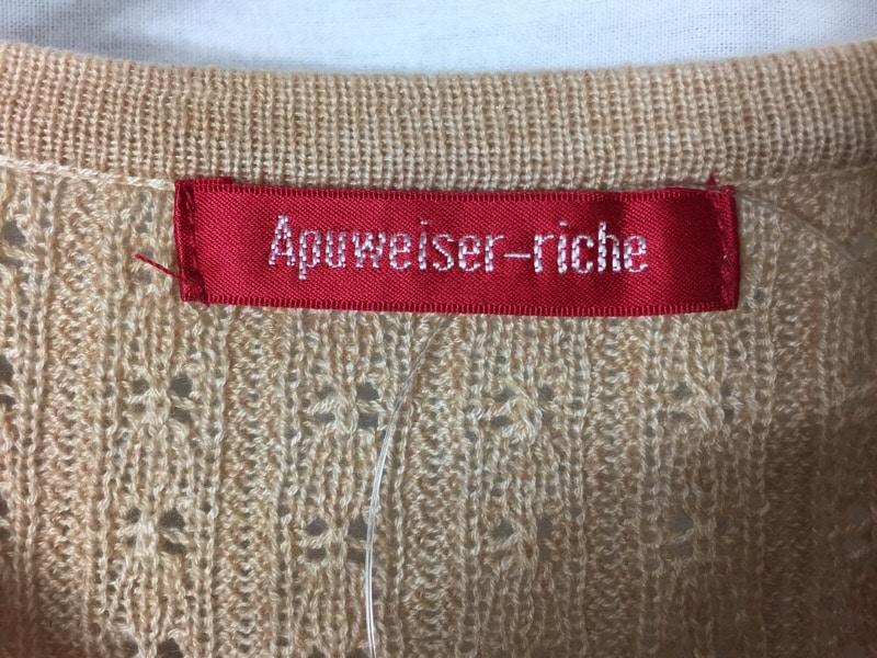 Apuweiser-riche(アプワイザーリッシェ)のアンサンブル