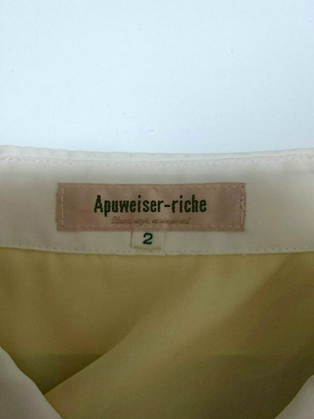 Apuweiser-riche(アプワイザーリッシェ)のシャツブラウス