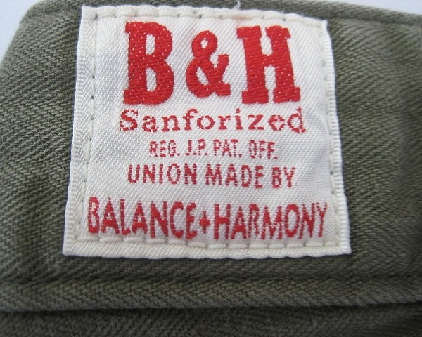 BALANCE+HARMONY(バランスアンドハーモニー)のパンツ