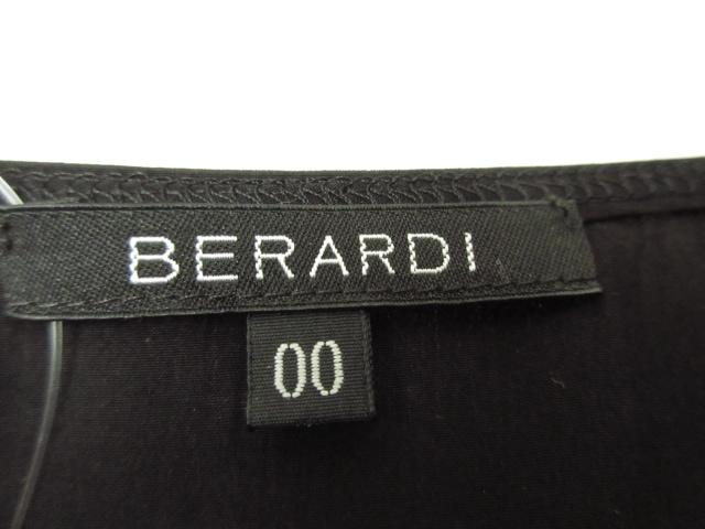 BERARDI(ベラルディ)のスカートセットアップ
