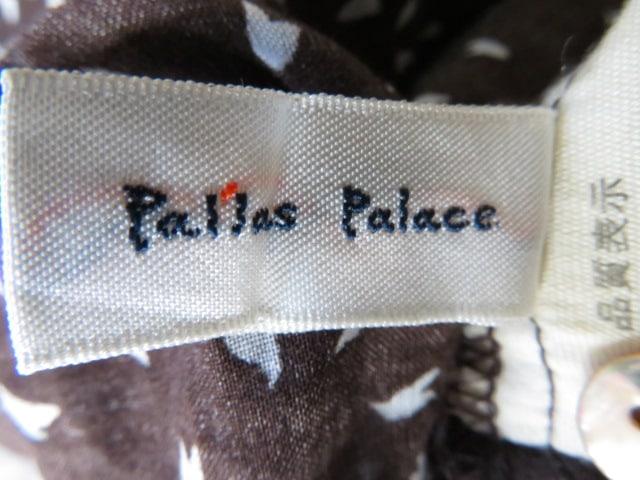 Pallas Palace(パラスパレス)のカットソー