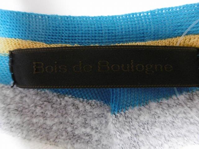 Bois de Boulogne(ボア デ ブローニュ)のカーディガン