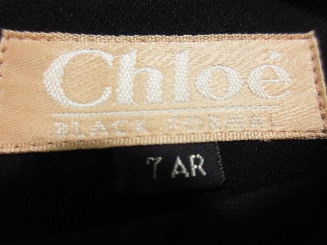 Chloe(クロエ)のワンピーススーツ