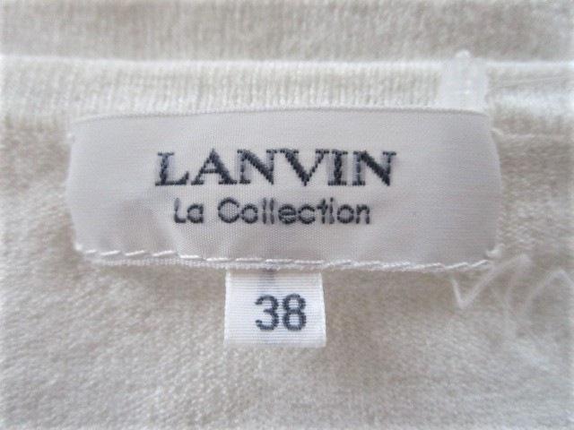 LANVIN(ランバン)のカーディガン