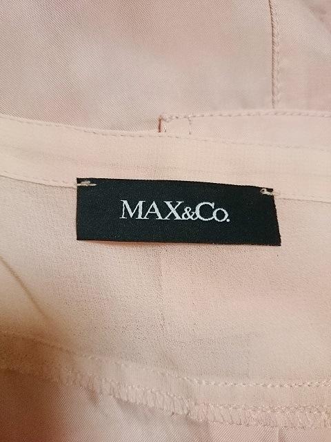 MAX&CO.(マックス&コー)のオールインワン