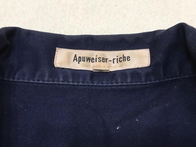 Apuweiser-riche(アプワイザーリッシェ)のブルゾン
