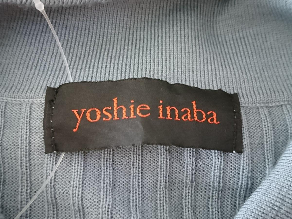 YOSHIE INABA(ヨシエイナバ)のカーディガン