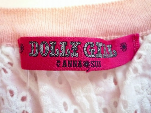 DOLLY GIRL(ドーリーガール)のカーディガン