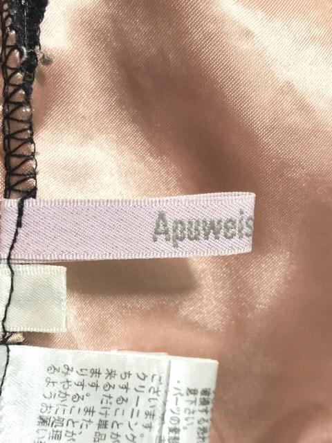 ApuweiserLuxe(アプワイザーリュクス)のワンピース