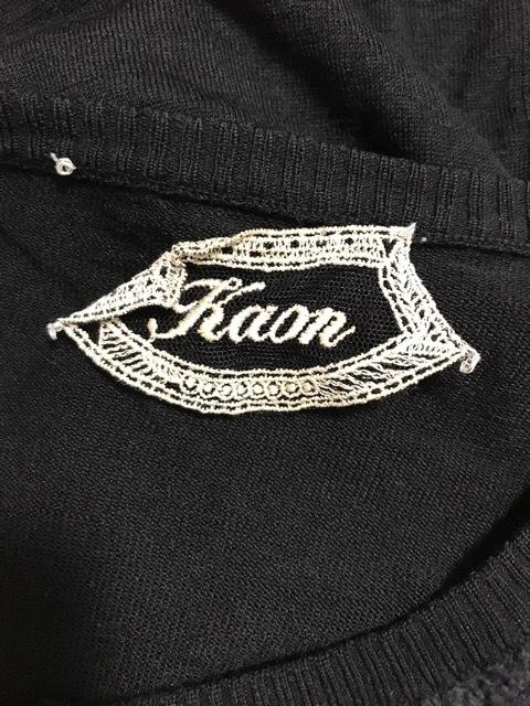 kaon(カオン)のカーディガン