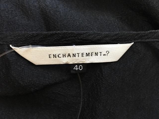ENCHANTEMENT...?(アンシャントマン)のカットソー