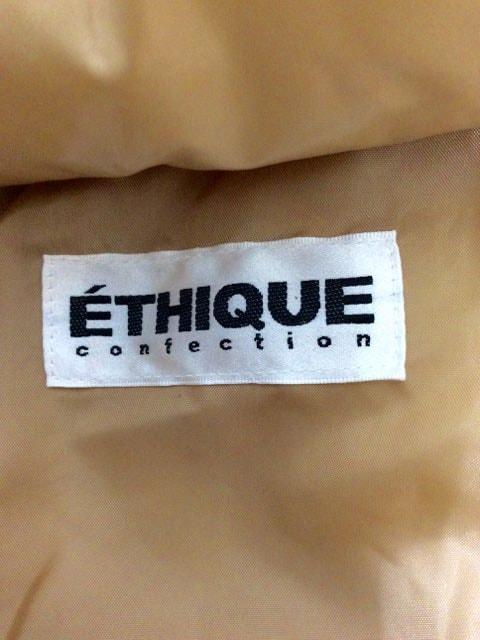 ETHIQUE(エティック)のダウンジャケット
