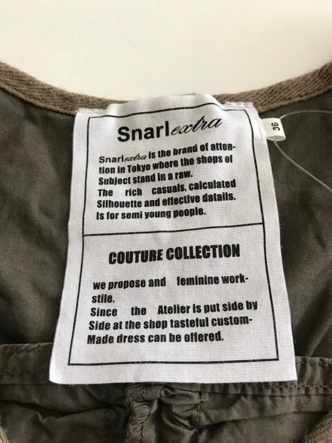 Snarl extra(スナールエクストラ)のワンピース