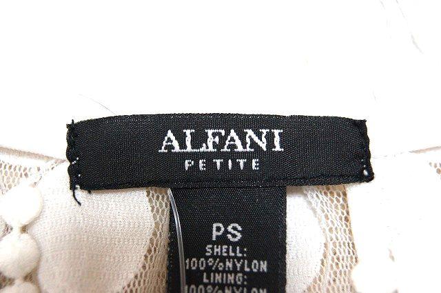 ALFANI(アルファニ)のチュニック
