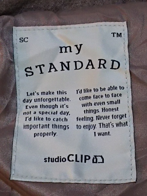 studio clip(スタジオクリップ)のダウンベスト