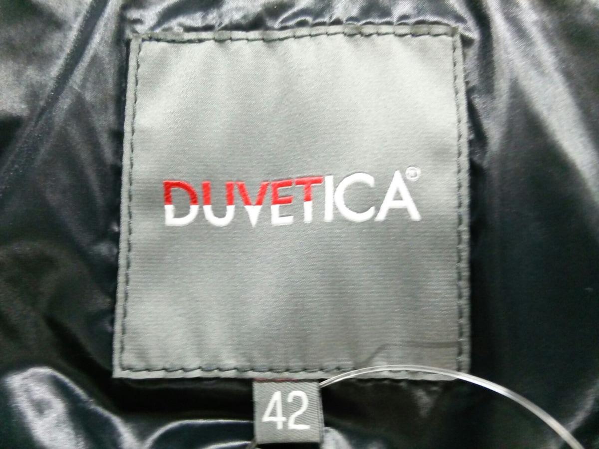 DUVETICA(デュベティカ)のフェベデュエ