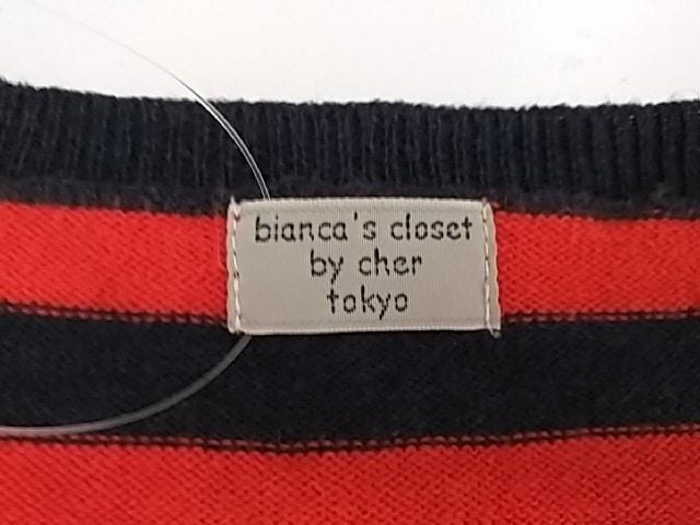 bianca's closet(ビアンカクローゼット)のカットソー