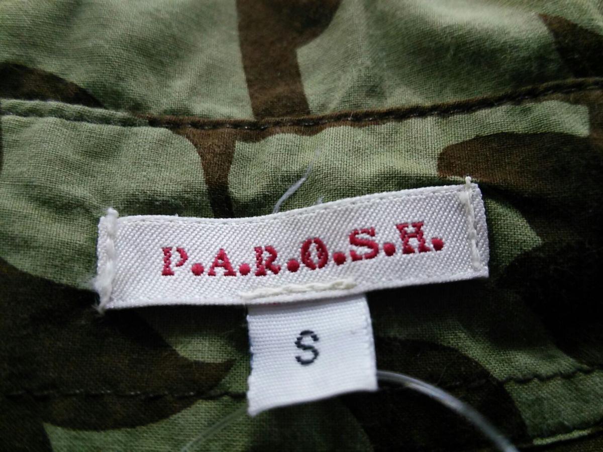 P.A.R.O.S.H.(パロッシュ)のシャツ