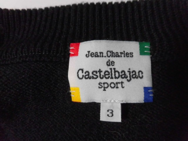 CastelbajacSport(カステルバジャックスポーツ)のカーディガン
