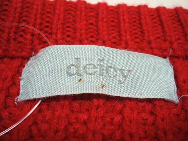 deicy(デイシー)のセーター