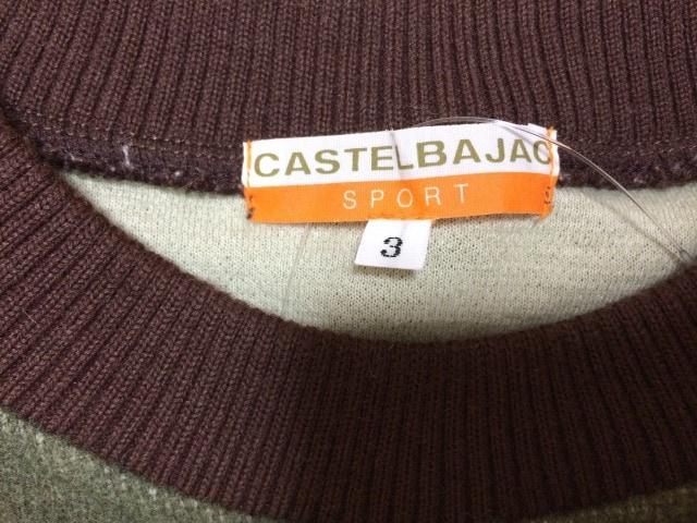 CastelbajacSport(カステルバジャックスポーツ)のトレーナー