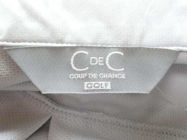 CdeC COUP DE CHANCE(クードシャンス)のオールインワン